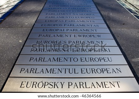 Placard at the European Parliament in all languages of the EU - stock photo