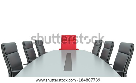 place at the table for the boss - stock photo