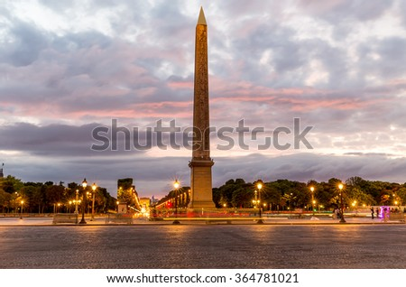 Place de la Concorde at night in Paris, France - stock photo