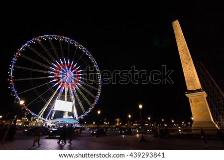 Place de la Concorde at night in Paris,France - stock photo