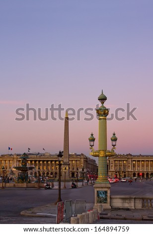 Place de la Concorde at sunset, Paris, France - stock photo