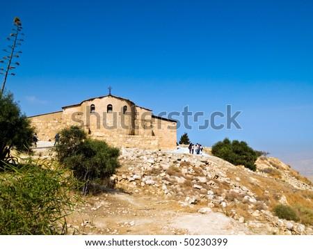 Place of Moses grave , Jordan. Mount Nebo. - stock photo