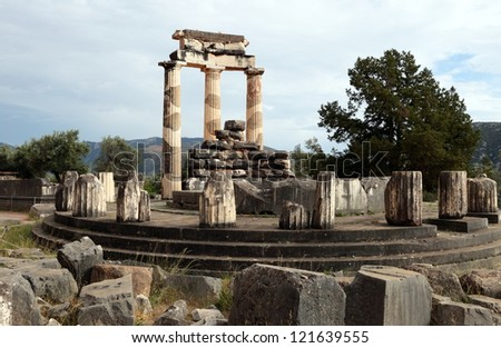 Place of worship Delphic oracle. Delphi, Greece. - stock photo