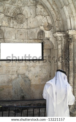 Place your text here - empty ad place at center old city of Jerusalem. - stock photo