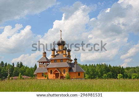 Places of Belarus, wooden church in Dudutky
