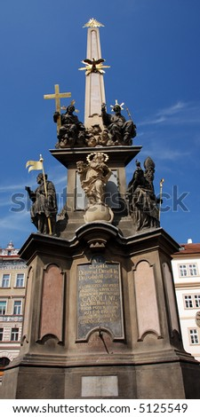 plague pillar statue on the Malostranske square in Prague