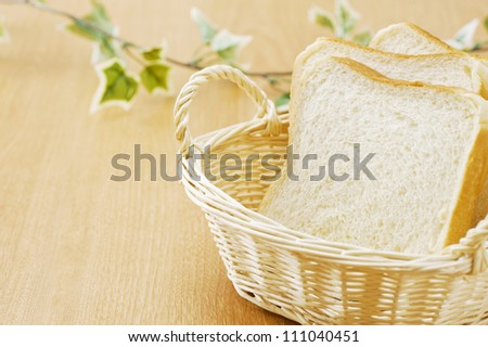 Plain bread slices for breakfast