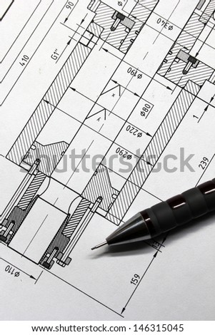 plan - stock photo
