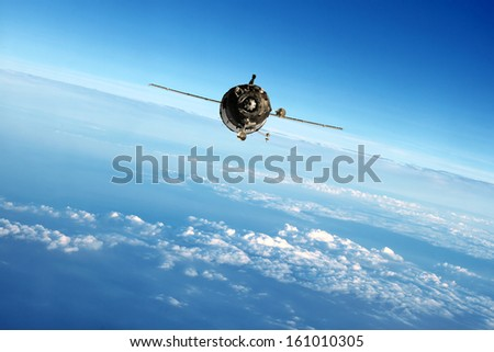 PLANET EARTH . Element of this image furnished by NASA.  - stock photo