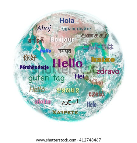 Planet Earth Word Hello On Different Stock Illustration - Languages on earth