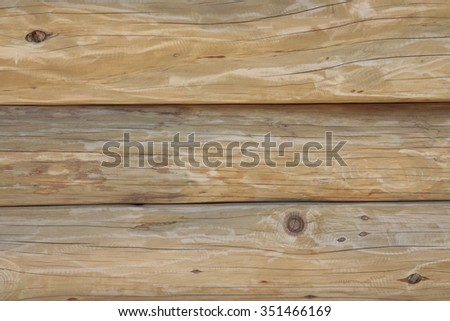 plank of wood texture background - stock photo