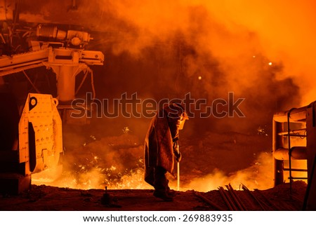 plant for the production of iron and steel - stock photo
