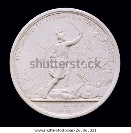 Plaster copy of Medal of the Russian Empire in 1820's. - stock photo