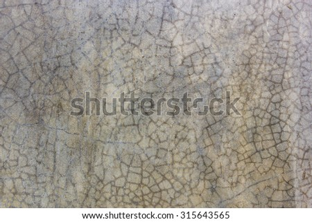 Plaster walls smooth do skin destroys it or Smooth polished plaster walls, use for background.