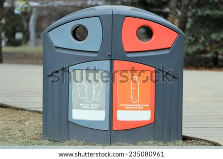 Plastic bin for waste separation into different plastic and glass - stock photo