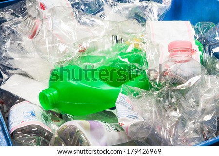 Plastic recycling - stock photo