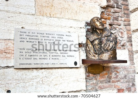 plate with verse from Romeo and Juliet in Verona, Shakespeare - stock photo