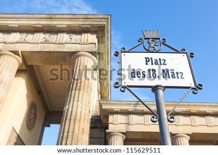 Platz des 18. Marz on Brandenburg Gate in Berlin, Germany - stock photo