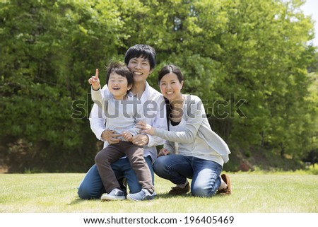 Play in parent and child, a Japanese family - stock photo