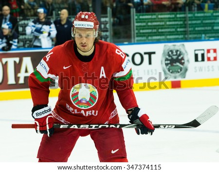 Player Team Belarus during 2014 IIHF World Ice Hockey Championship match at Minsk Arena on May , 2014 in Minsk, Belarus. - stock photo