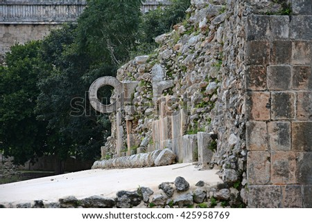 Playground for ball game in ancient Mayan site Uxmal, Yucatan Peninsula, Mexico.