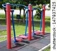Playground in the garden - stock photo