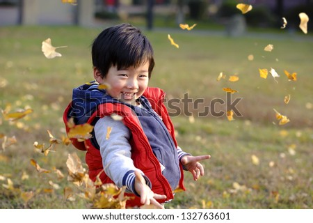 playing baby boy - stock photo