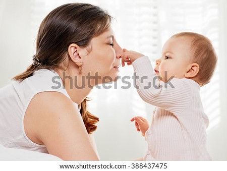 playing family. mother and baby - stock photo