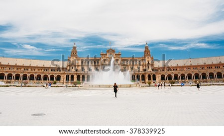 Plaza de Espana - landmark in Seville, Andalusia, Spain. Renaissance Revival style. Spain Square. Fountain. Sunny summer day. Panorama - stock photo
