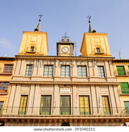 Plaza Mayor de Segovia, Spain - stock photo