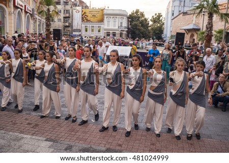 PLOVDIV, BULGARIA - AUGUST 19, 2016 - First drone festival in Plovdiv, Bulgaria. The event includes music and dance performances, drone flying demonstrations and aerial footage competition.
