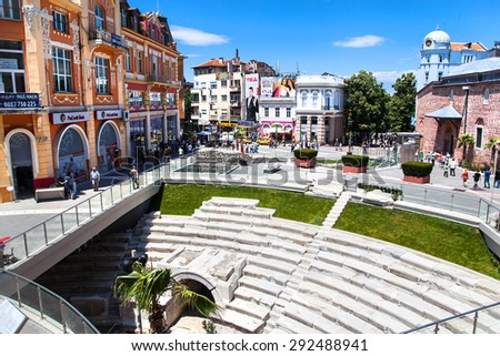 PLOVDIV, BULGARIA - 26 JUNE 2015 - Ancient Stadium of Philippopolis was built in the early second century, during the reign of Emperor Hadrian ( 117 - 138 ) and is 240 meters long and 50 meters wide. - stock photo