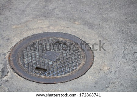 plumbing lid  - stock photo