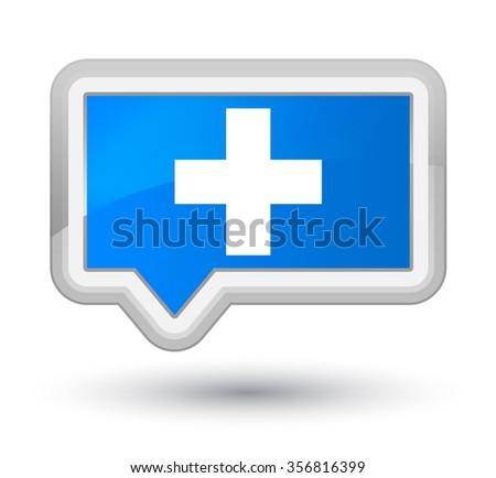 Plus icon cyan blue banner button - stock photo