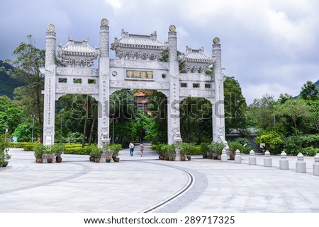 Po Lin Monastery and Giant Buddha on Lantau island Hong Kong - stock photo