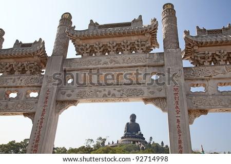 Po Lin Monastery and Giant Buddha on Lantau island Hong Kong - stock photo