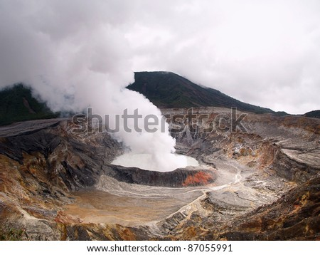 Poas volcano in Costa Rica - stock photo