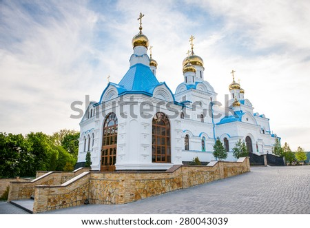 Pochaiv, Ukraine - may 13, 2015 Holy Spirit Cathedral, view from the inside yard of the monastery, Orthodox monastery located in Pochaiv (Ternopil region) - stock photo
