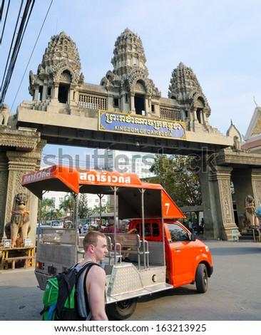 Illegal gambling in cambodia