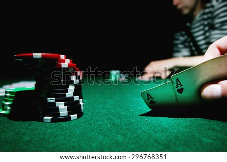 poker chips on the cloth combination of cards