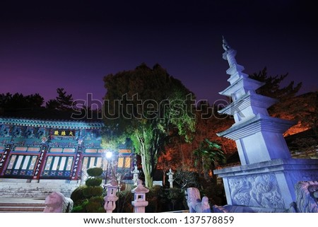 Pokposa Temple on the foot of Jangsan Mountain in Busan, South Korea