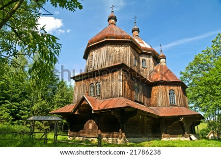 Poland, Bieszczady, Bystre. St. Michael the Archangel Old Greek Orthodox Church, founded in the year 1902 - stock photo