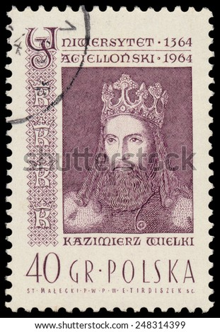 POLAND - CIRCA 1964: A stamp is printed in Poland shows Kazimierz Wielki, circa 1964. - stock photo