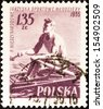 """POLAND - CIRCA 1955: A stamp printed in Poland from the """"2nd International Games"""" issue shows sculling, circa 1955.  - stock photo"""