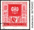 POLAND - CIRCA 1965: A stamp printed in Poland, shows arms of cities in Poland, circa 1965 - stock photo