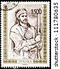 POLAND - CIRCA 1991:  A stamp printed in Poland shows Casimir II the Just a Polish leader, holding a sword.  Drawn by Jan Matejko, circa 1991. - stock photo