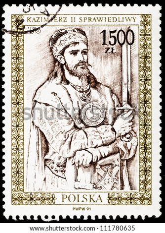 POLAND - CIRCA 1991:  A stamp printed in Poland shows Casimir II the Just a Polish leader, holding a sword.  Drawn by Jan Matejko, circa 1991.