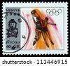 POLAND - CIRCA 1968: a stamp printed in the Poland shows Basketball, Summer Olympic sports, Mexico 68, circa 1968 - stock photo