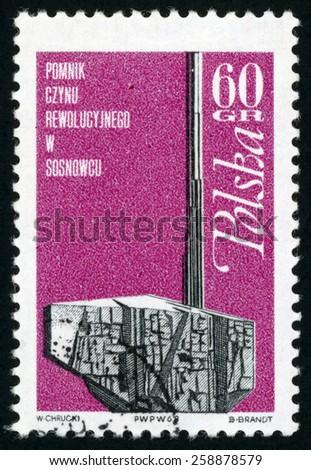 POLAND - CIRCA 1968: post stamp printed in Polska shows Sosnowiec memorial; monument to honor revolutionary deeds of Silesian workers and miners; Scott 1593 A496 60g purple, circa 1968