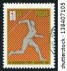 POLAND - CIRCA 1966: stamp printed by Poland, shows Javelin, circa 1966 - stock photo